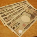 2017年1月のアフリエイト報酬は10万円