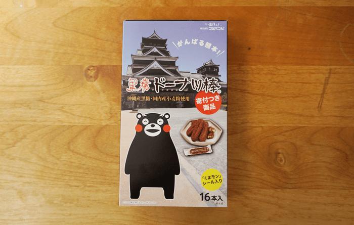 お菓子を買って熊本支援