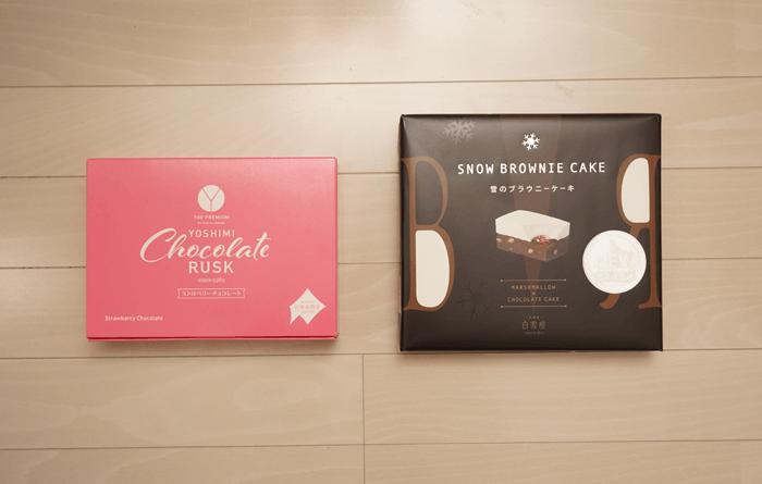 北海道土産新作2品 食べた感想