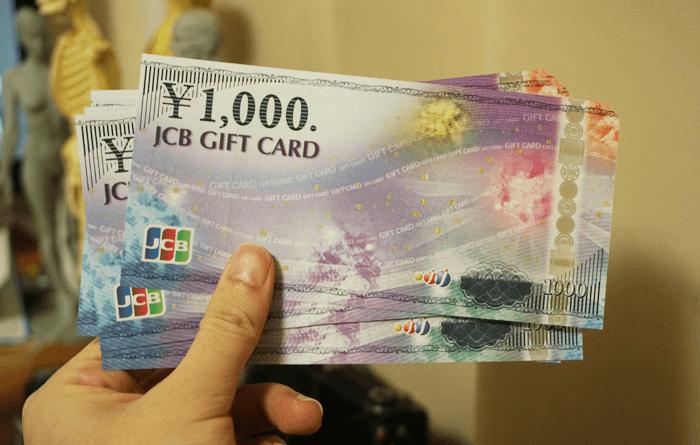 今年も1万円のギフト券ゲット!ライフカードを使わないのはもったいない!