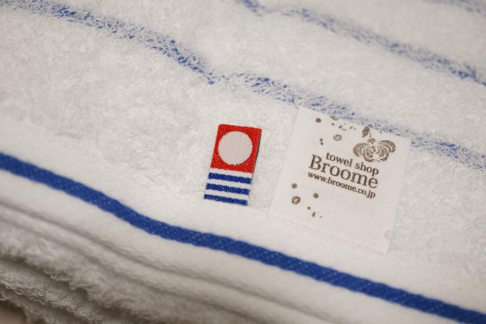 今治タオルを買ってみました。