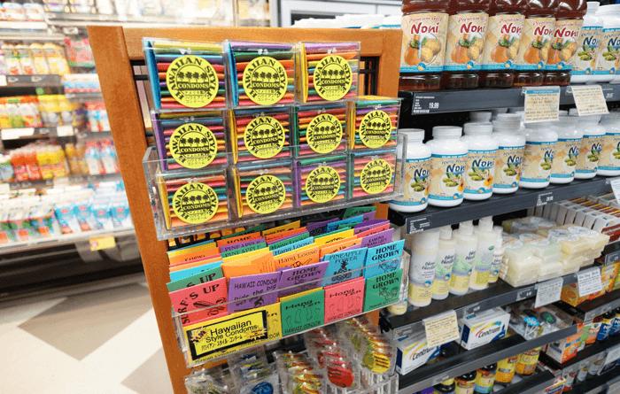 ハワイのABCマートに売っているコンドームとは?