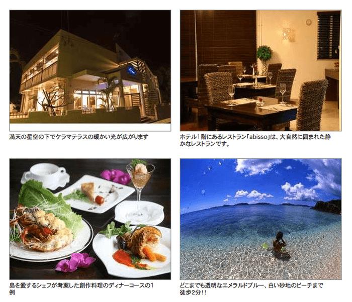 脱社畜。今年3回目の旅行は沖縄に決定。