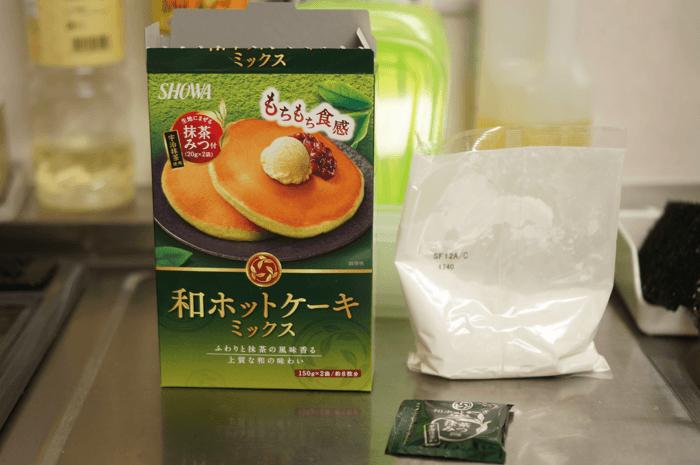 ¥400のホットケーキミックスの粉がエッグスシングス並みに、もちもちで美味しかったですよ。