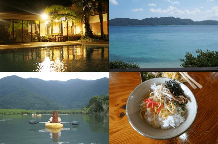 2017年9月  4泊5日の奄美旅行に行ってきました。人が少なくゆったりしたいなら良い場所ですよ!!