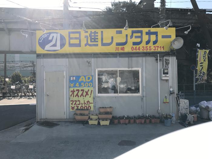 川崎からレンタカーで1泊2日の箱根旅行はレンタカー代金+ガソリン代金+高速代金が合計¥12800で行けました!
