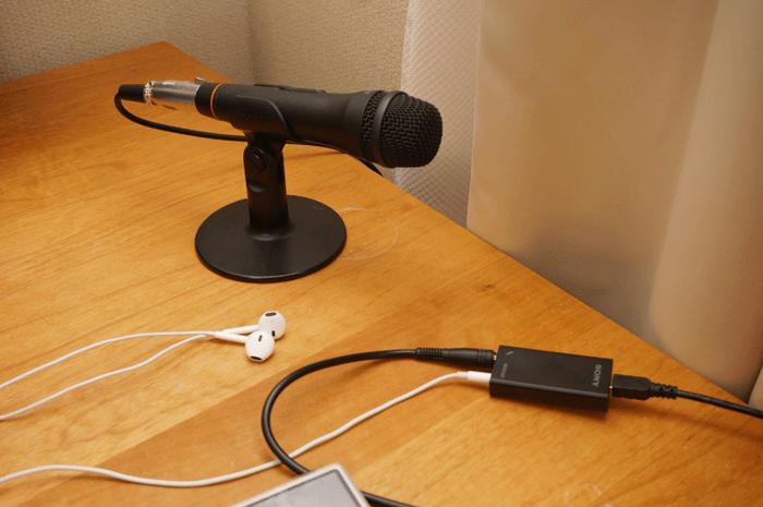 PUBGをプレイするのにARCTIS 5のヘッドホン買うならiphoneのイヤホンとソニーのマイク(¥3000円)で十分でした。