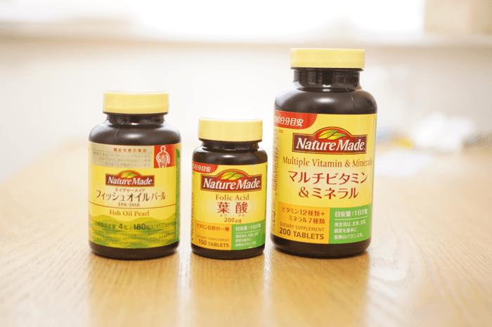 34歳妊活中の妻が飲んでいる3種類のサプリメントをご紹介。
