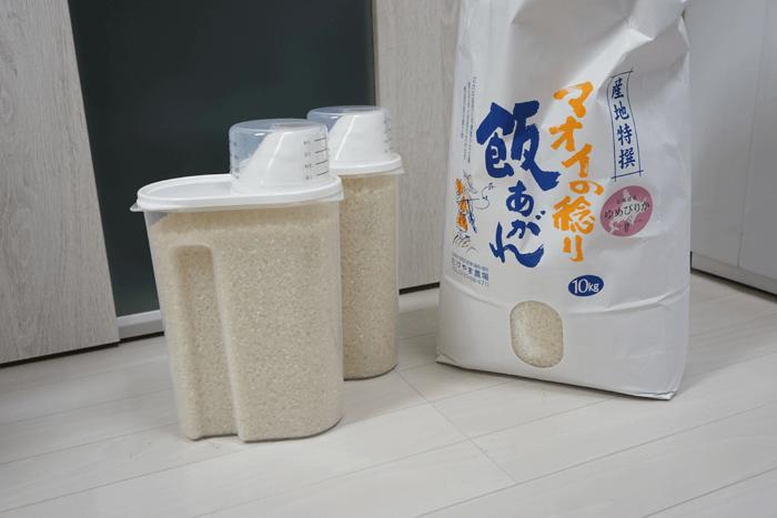 お米は冷蔵庫で保存しないと味が落ちるので、無印の米びつ買ってきました。