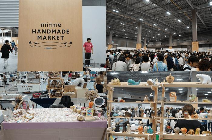 ミンネ ハンドメイド マーケット2018に参加してきました!いくら売れたのか?どうやって売ったら良いのか対策を考えました。