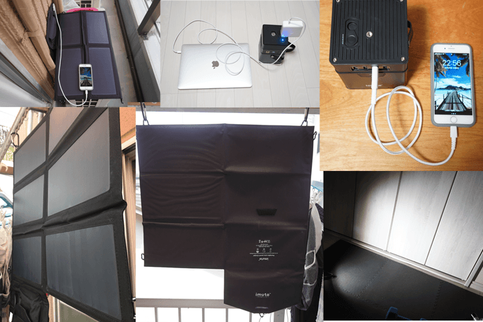 【防災グッズ】コンセントが使えるコンパクトなバッテリーiMuto M5 50000mAhとソーラーチャージャー買いました。レビュー