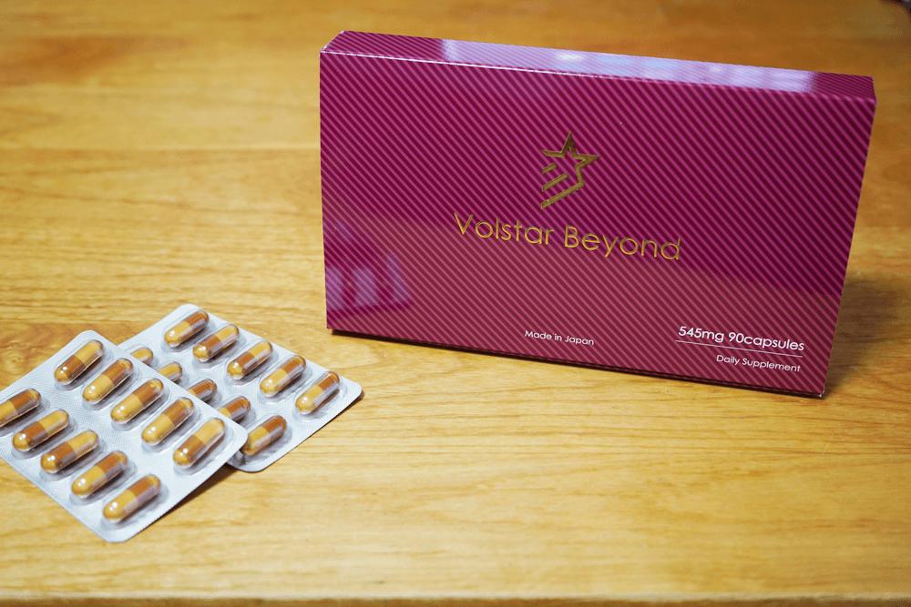 元気を取り戻すために12800円の精力剤【ヴォルスタービヨンド】Valstar Beyondを飲んでみました。感想