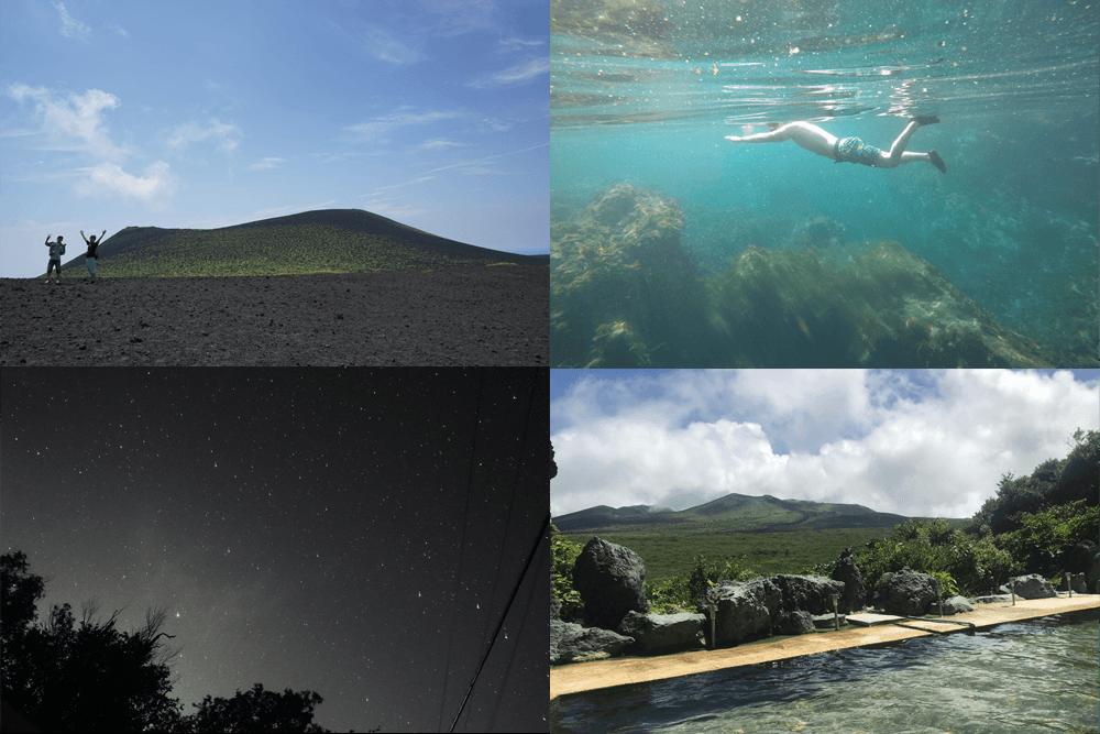 男3人 1泊2日で伊豆大島に行ってきたよ!沖縄より格安で海、山、星が最高だった^^これから行く人は参考にしてみてください。
