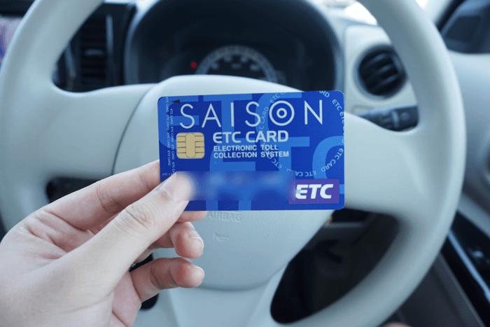 ETCカードを使って海ほたる経由で千葉旅行に行ってきましたが、往復で高速代が3640円と激安でした。