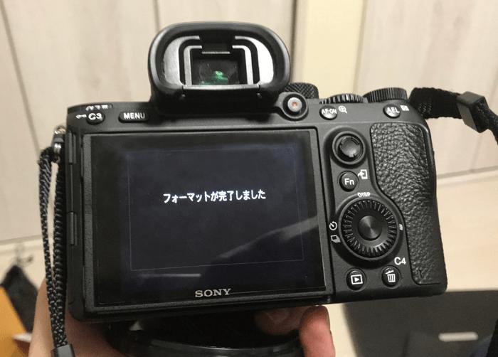 α7Ⅲで撮影した画像の確認を早くするにはメモリーのフォーマットをしたら治りました!