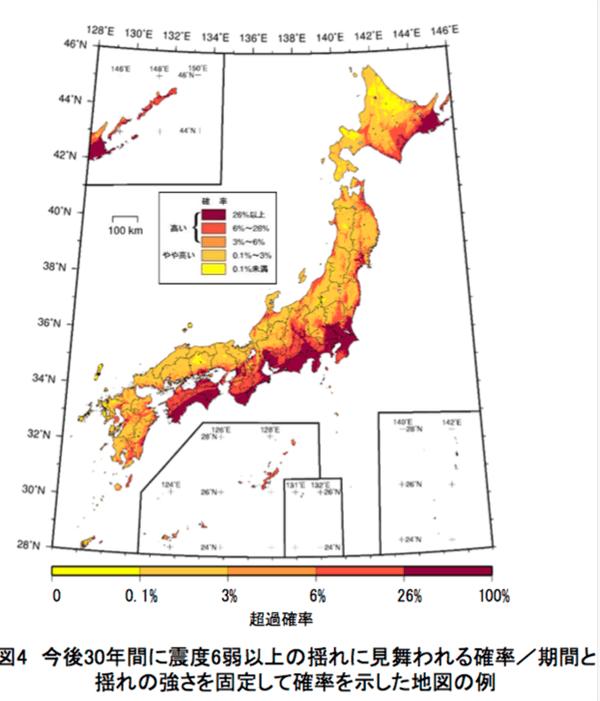 北海道の胆振地方は地震が起きるポイントだった!地震大国日本では何処に住めば良いのか調べたら、ひと目で分かる資料がありました。
