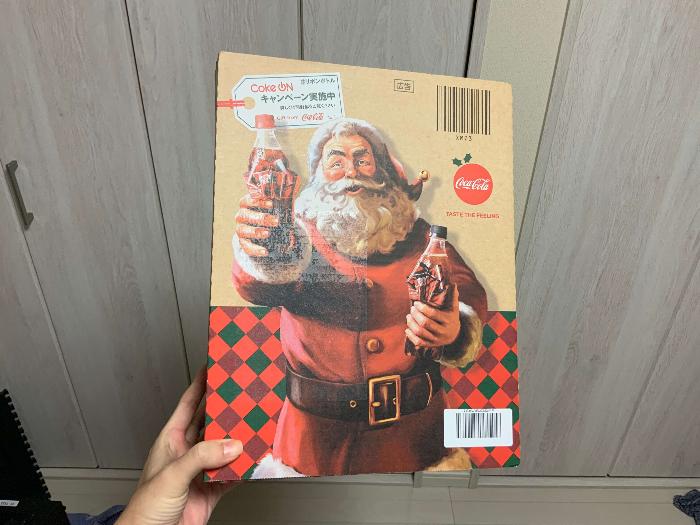 アマゾンの箱がクリスマス仕様になってて可愛い。