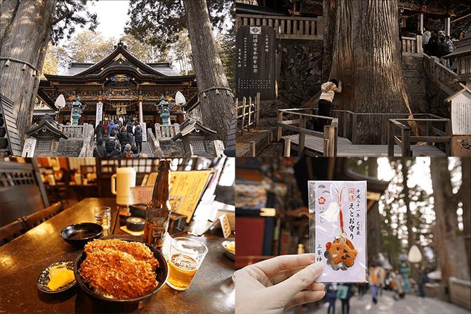 関東最大のパワースポットと言われる秩父の三峯神社に行って厄払いしてきました!