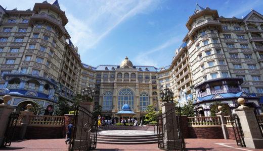 ディズニーランドホテルの不思議の国のアリスルームに宿泊してきました。