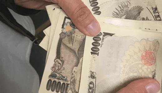 2019年8月のアフィリエイト報酬は37万円