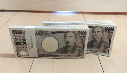 2019年9月のアフィリエイト報酬は27万円。アフィよりユーチューバーか。