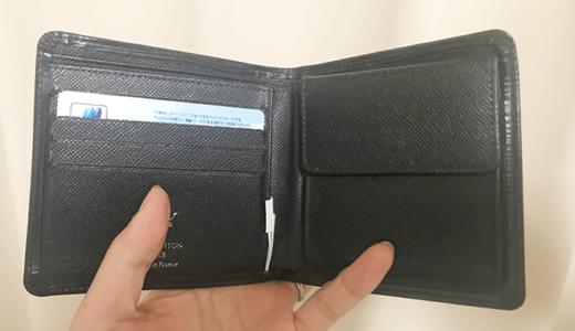 超貯金術  財布の中を空っぽにして生活する