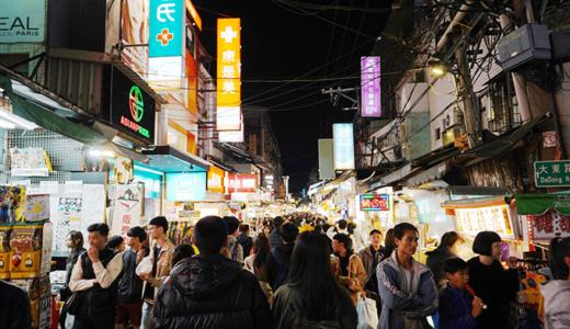 【2020年 台湾旅行】1日目夜 市場で臭豆腐やかき氷たべました。