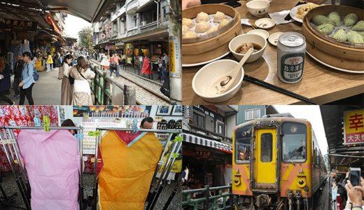 【2020年 台湾旅行】2日目 十分と九分で台湾観光満喫してきました。