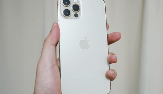iphone7からiphone12proに移行してみた