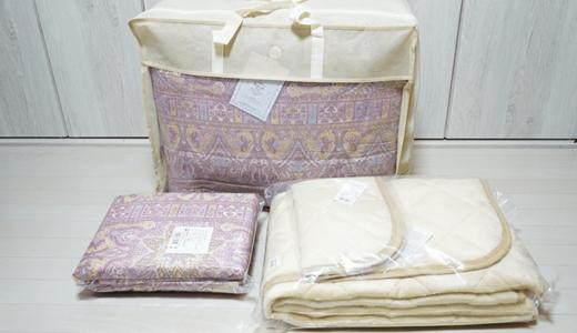 ジャパネットたかたで西川高級羽毛布団36970円を購入してみたけど温かくて最高