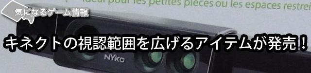 110913_01.jpg
