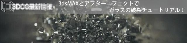 111123_01.jpg
