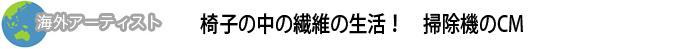 111220_02_01.jpg