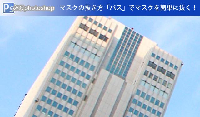 120104_01_title.jpg