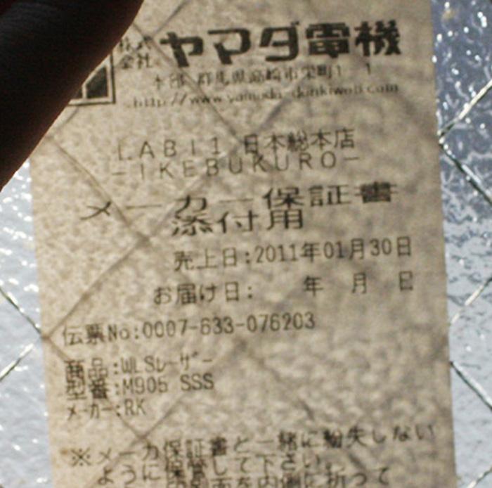 120105_02_02.jpg