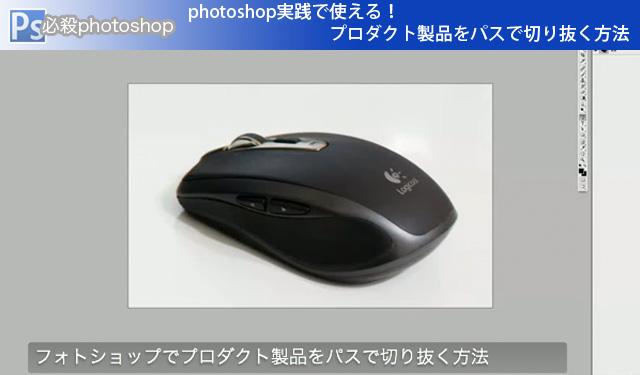 120107_01_01_title.jpg
