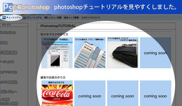 120108_04_01_title.jpg