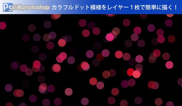 120112_02_01_title.jpg