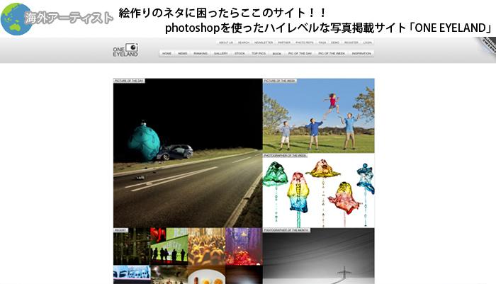 120113_01_title_b.jpg