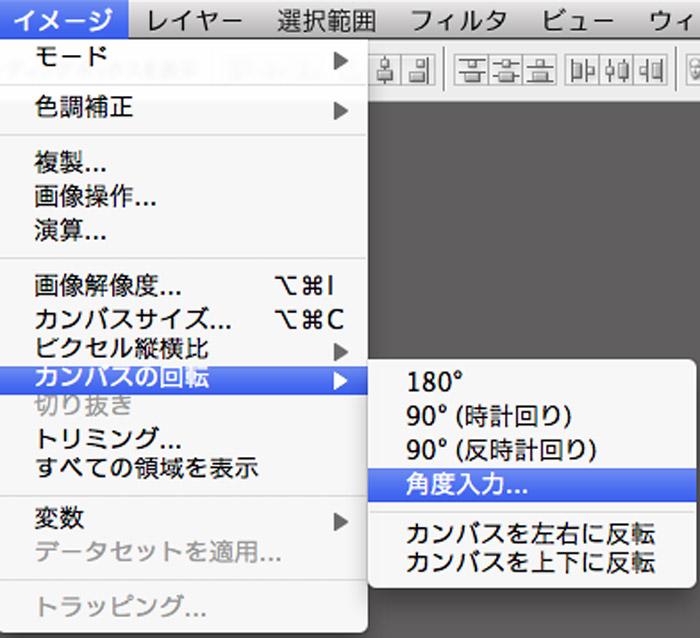 120113_04_05.jpg