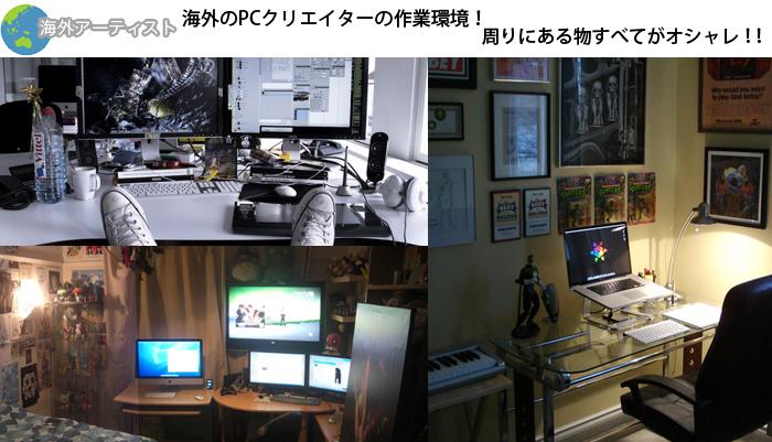 120114_07_title.jpg