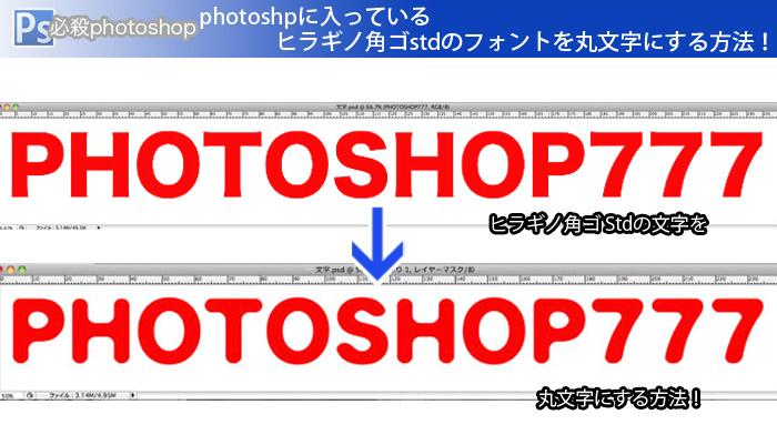 120115_02_01_title.jpg