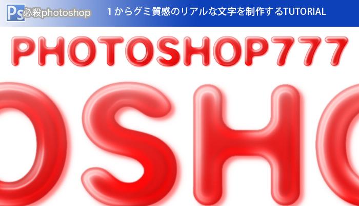 120115_02_01_title_b.jpg