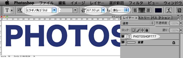 120115_02_04.jpg