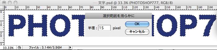 120115_02_08.jpg