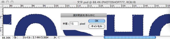 120115_02_09.jpg