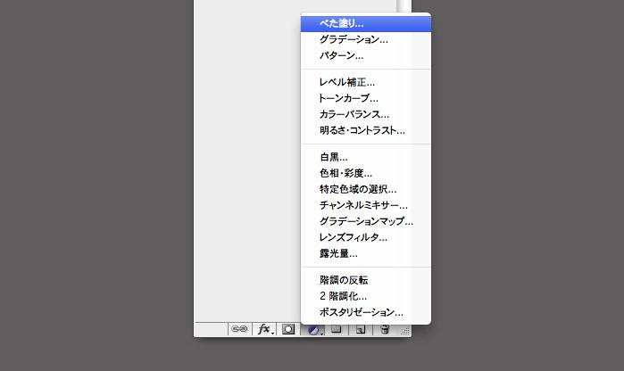 120115_02_10.jpg