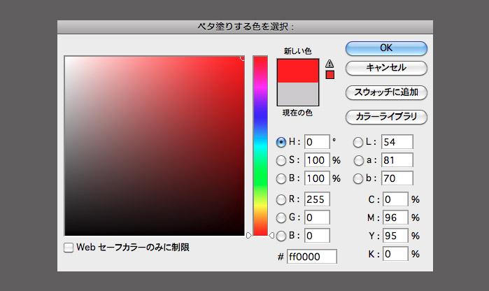 120115_02_11.jpg