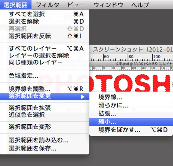 120115_02_15.jpg