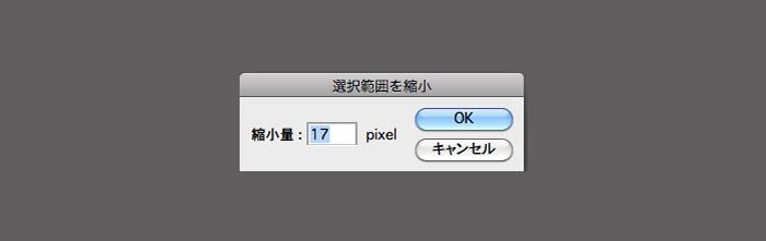 120115_02_16.jpg